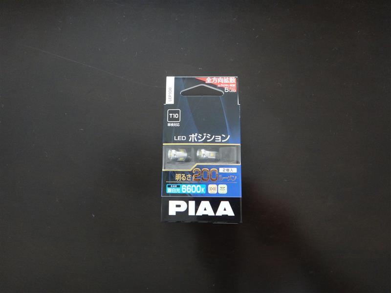 PIAA LEDポジションバルブ 200lm 6600K T10 / LEP108