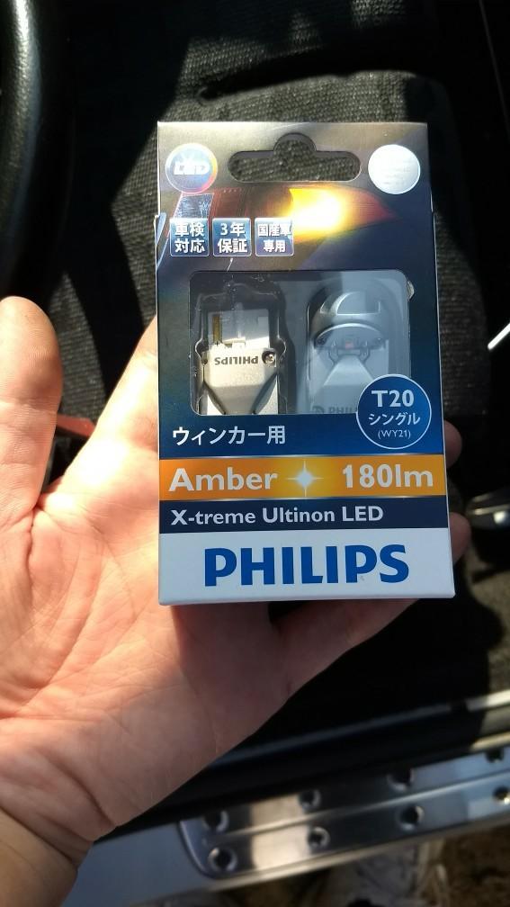 PHILIPS X-treme Ultinon T20(WY21W) アンバー