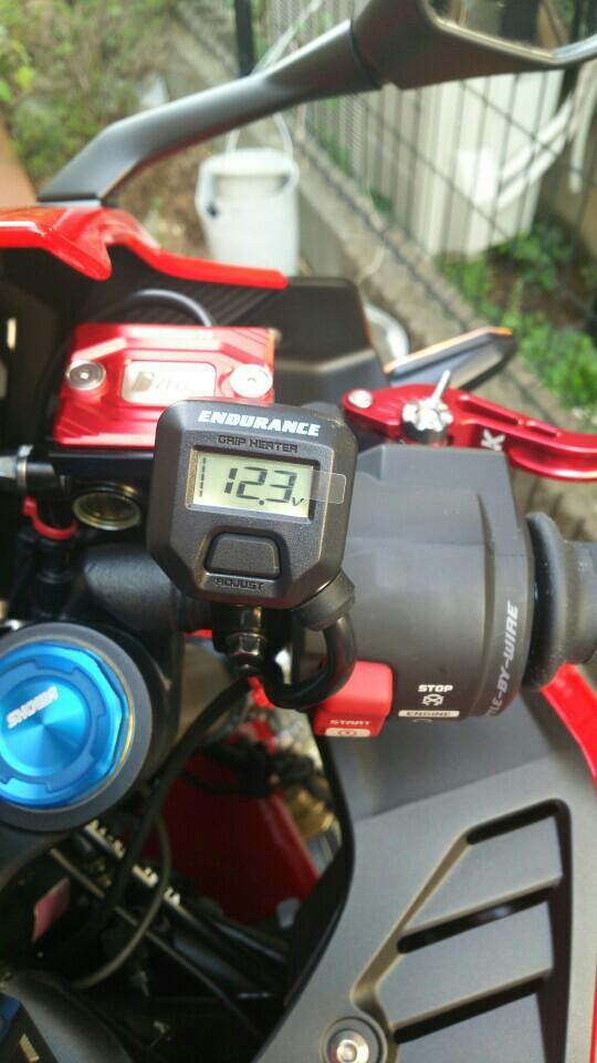 ENDURANCE グリップヒーターセット H-120