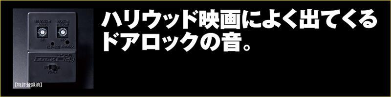Craftsman LOCK音 LOCK音 Ver.2.6