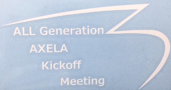 ALL Generation AXELA Kickoff Meeting 参加記念ステッカー