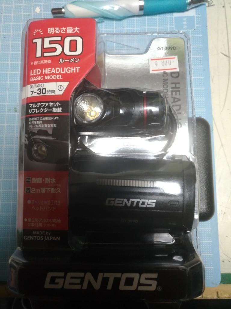 ジェントス GT-009D ヘッドライト