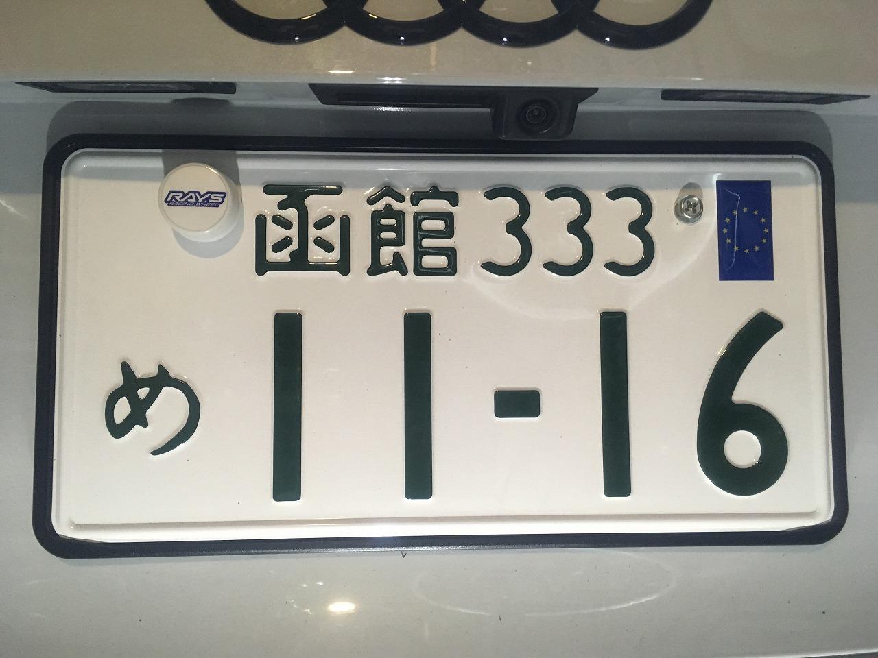 メーカー・ブランド不明 ナンバー封印キャップ