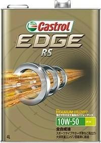 Castrol EDGE RS 10W-50