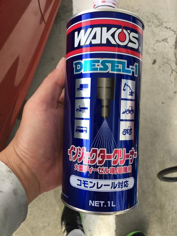 WAKO'S FC / フィルタークリーナー
