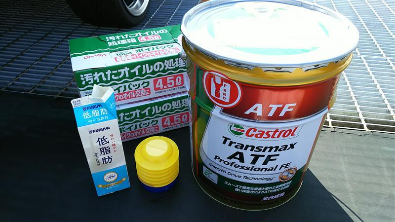 Castrol Transmax ATF Professional FE