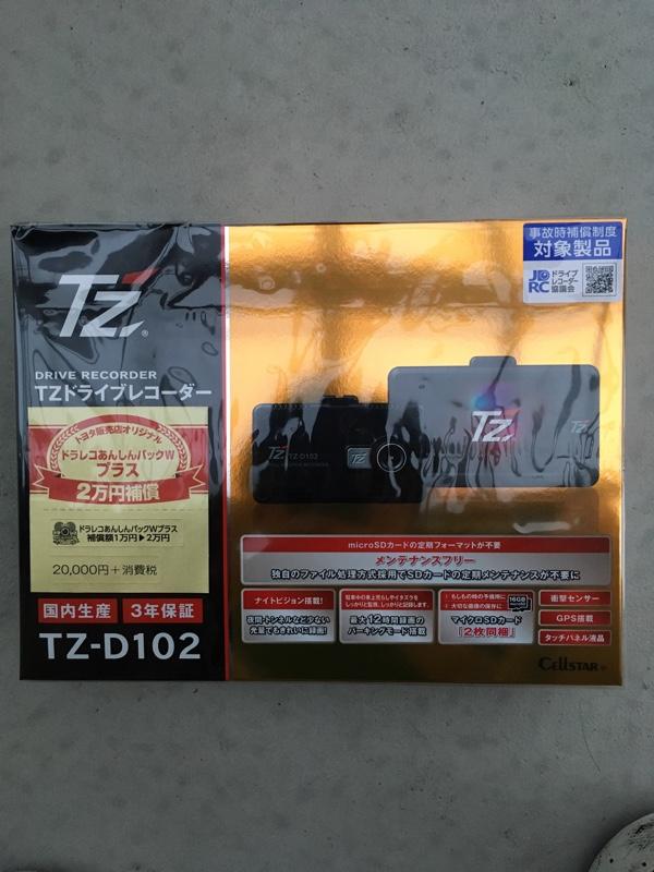 トヨタ部品大阪共販 TZ102 ドライブレコーダー