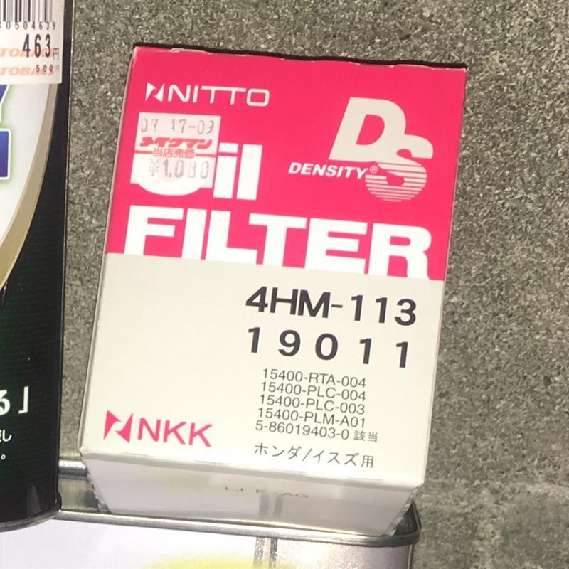 日東工業 オイルフィルター