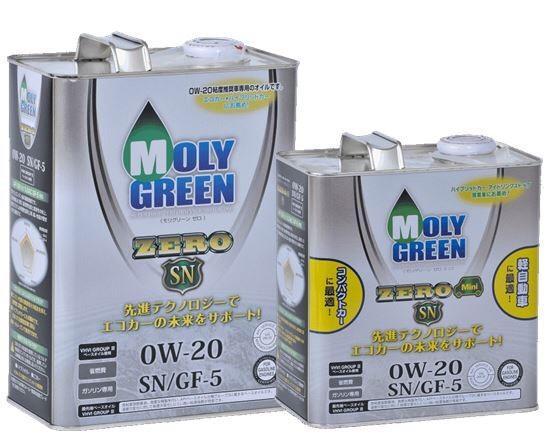 パルスター モリグリーン ゼロ ミニ 0W-20