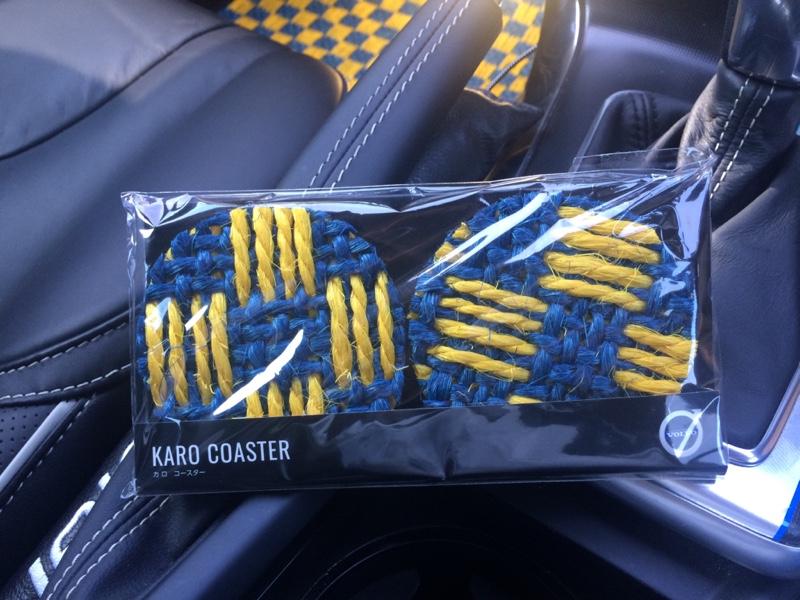 KARO SISAL ブルー/イエロー コースター