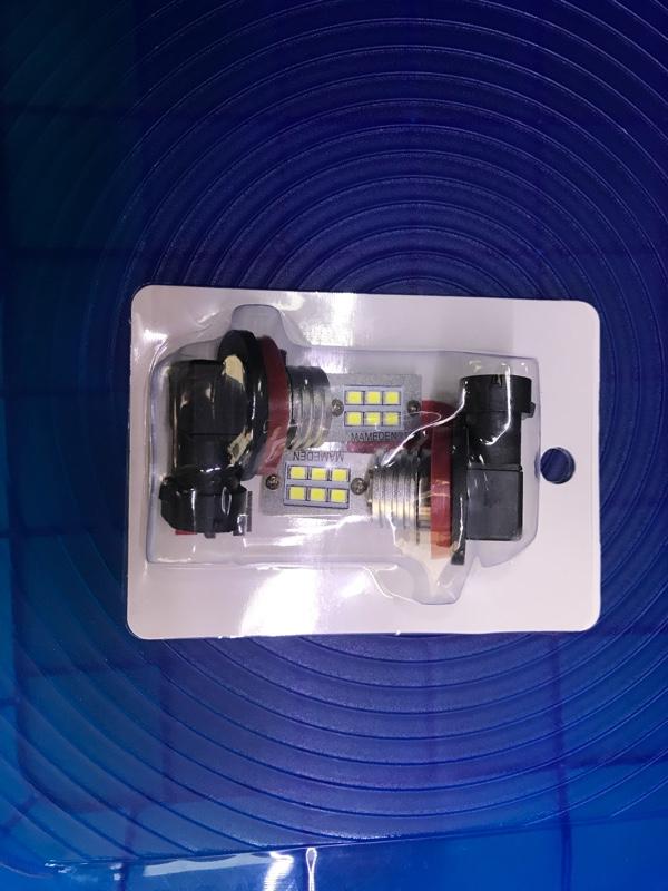 まめ電 LEDフォグランプ H11 ホワイト