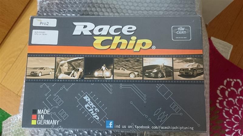 RaceChip RaceChip Pro2