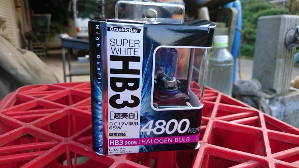 AXS CORPORATION スーパーホワイト HB3