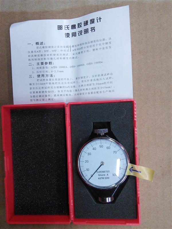 中国製 硬度計