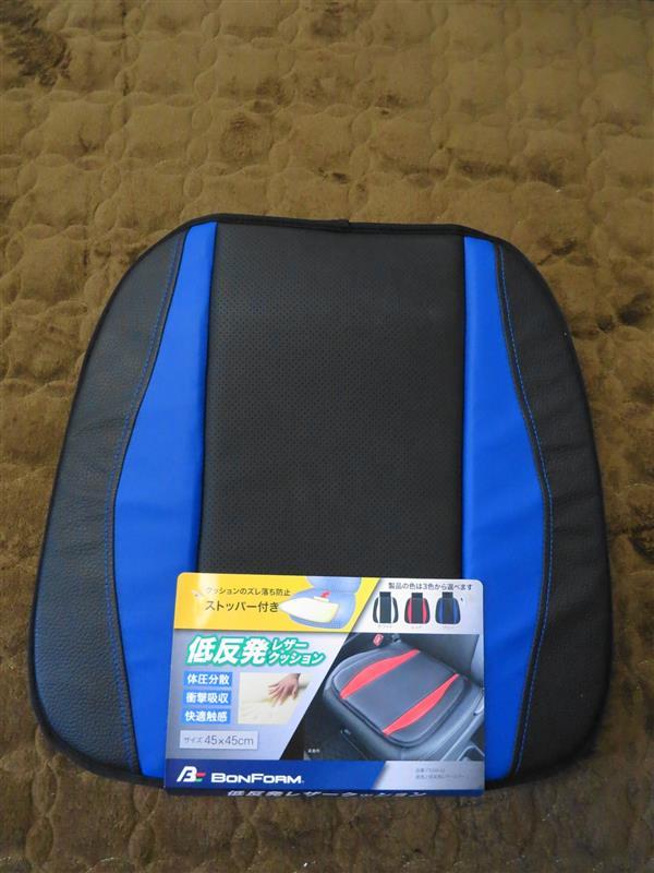 BONFORM 低反発レザースポーツ シングル クッション ブルー