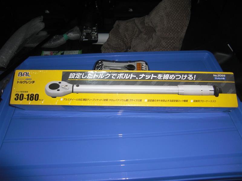 BAL / 大橋産業 トルクレンチ プレセット型 №2059