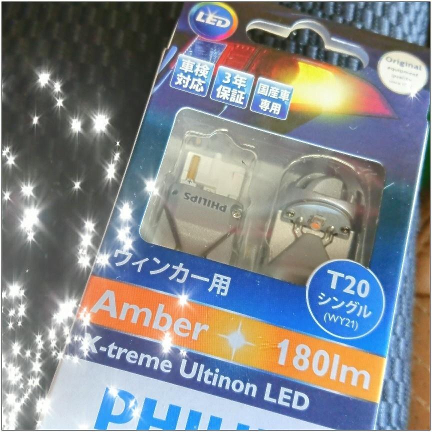 PHILIPS X-treme Ultinon LED T20 Amber / WY21