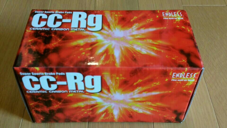 ENDLESS CC-Rg