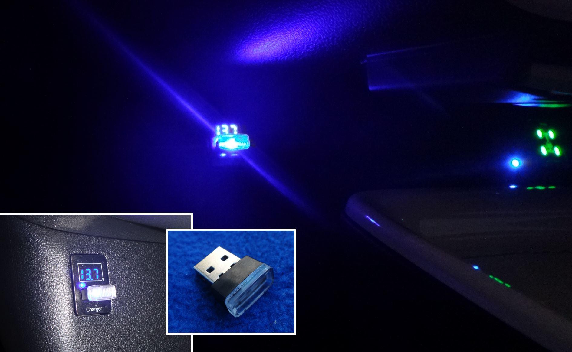 星光産業 USBポート イルミネーション カバー BL 購入しました。