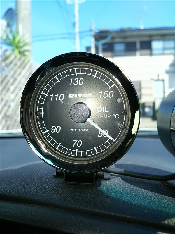 PIVOT CYBER GAUGE 油温計 (CSO)