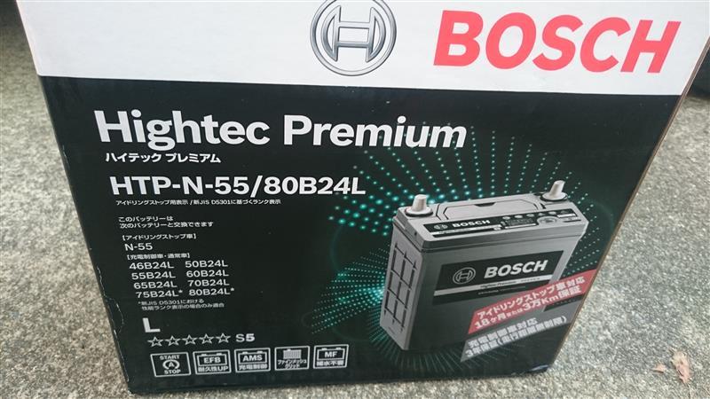 BOSCH ハイテック プレミアム HTP-N-55/80B24L