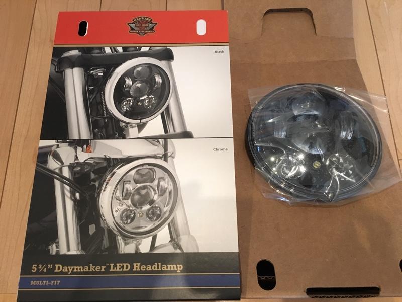ハーレーダビッドソン(純正) デーメーカーLEDヘッドライト  HD/5-3/4インチ