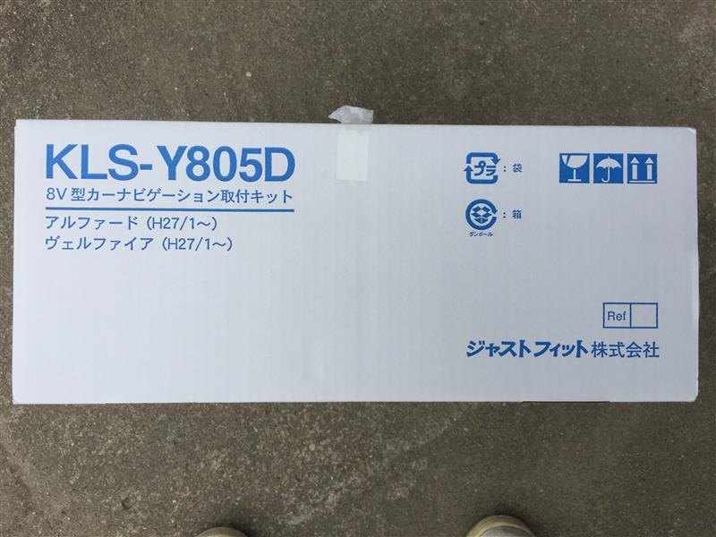 PIONEER / carrozzeria carrozzeria KLS-Y805D