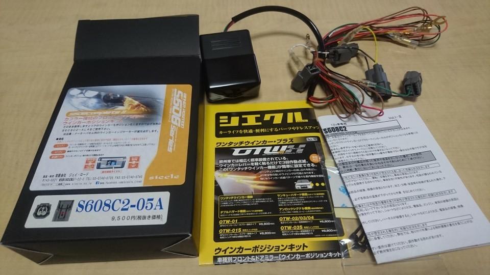 siecle / ジェイロード S608C2-05A