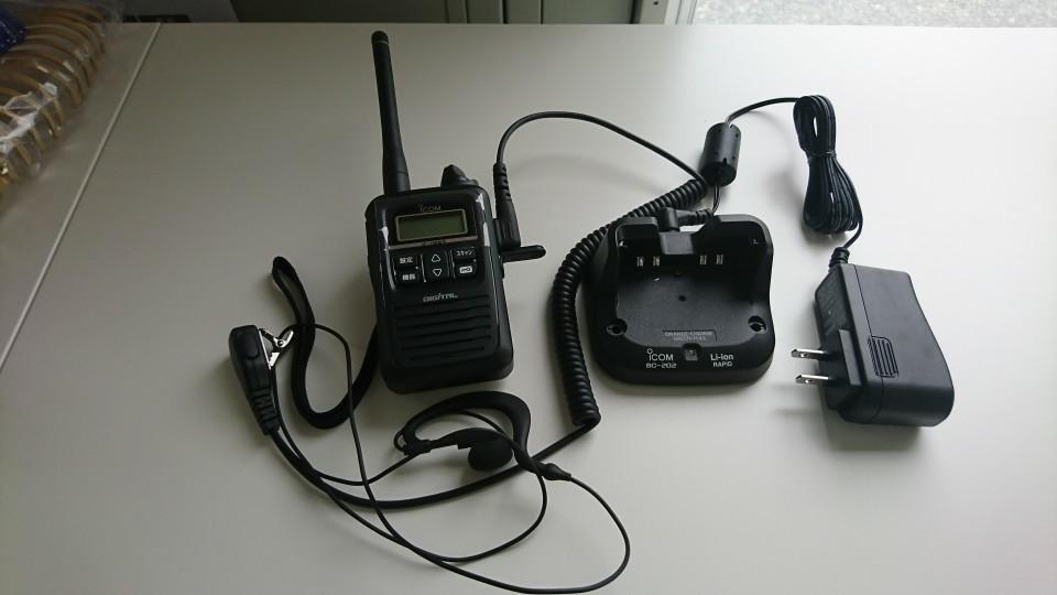 ICOM IC-DPR3
