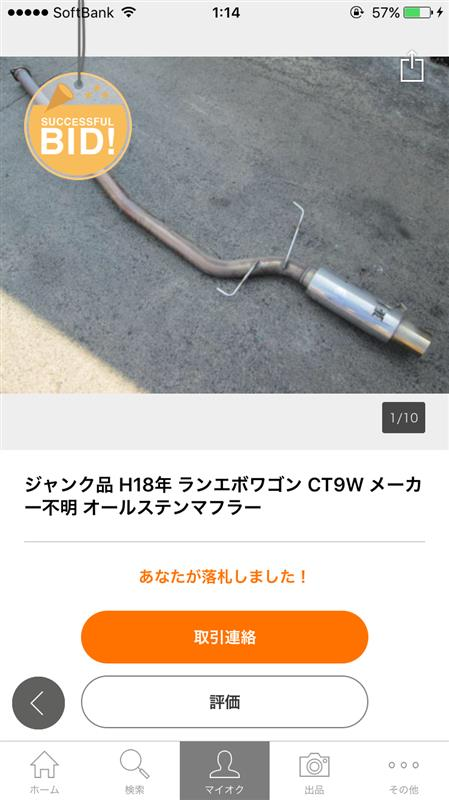 メーカー・ブランド不明 YR-アドバンス