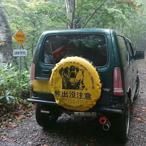 不明 熊出没注意スペアタイヤカバー