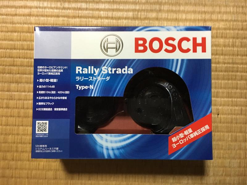 BOSCH Rally Strada Type-N