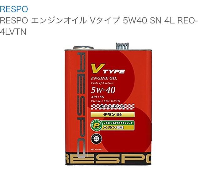 RESPO V TYPE 5W-40