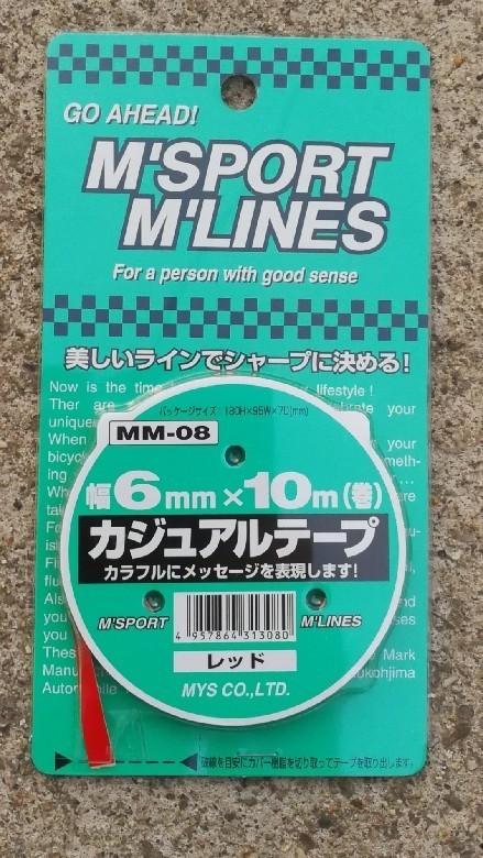 向島自動車用品製作所 M'SPORT M'LINES カジュアルテープ レッド