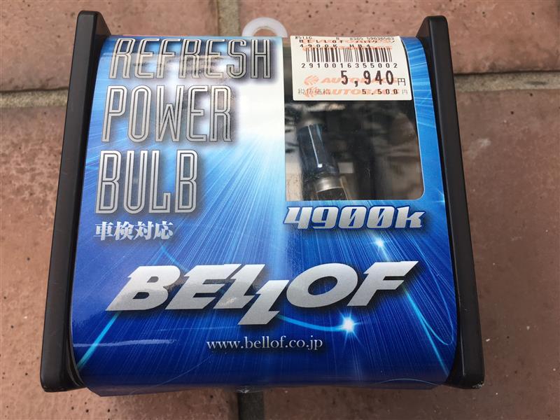BELLOF REFRESH POWER BULB 4900K HB4