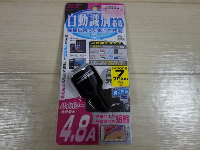 Kashimura AJ-502 DC-4.8A-USB 2ポート自動判定
