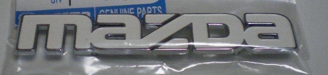 マツダ(純正) ラジエターグリル用オーナメント Mazda