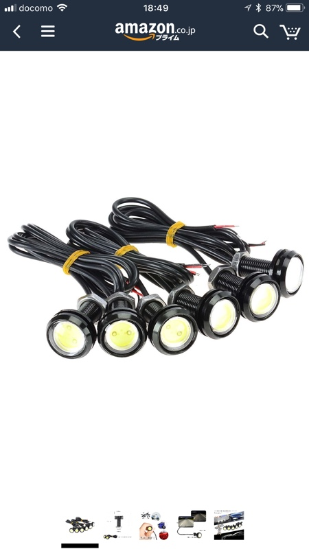 KAWELL 9w 大玉LEDスポットライト