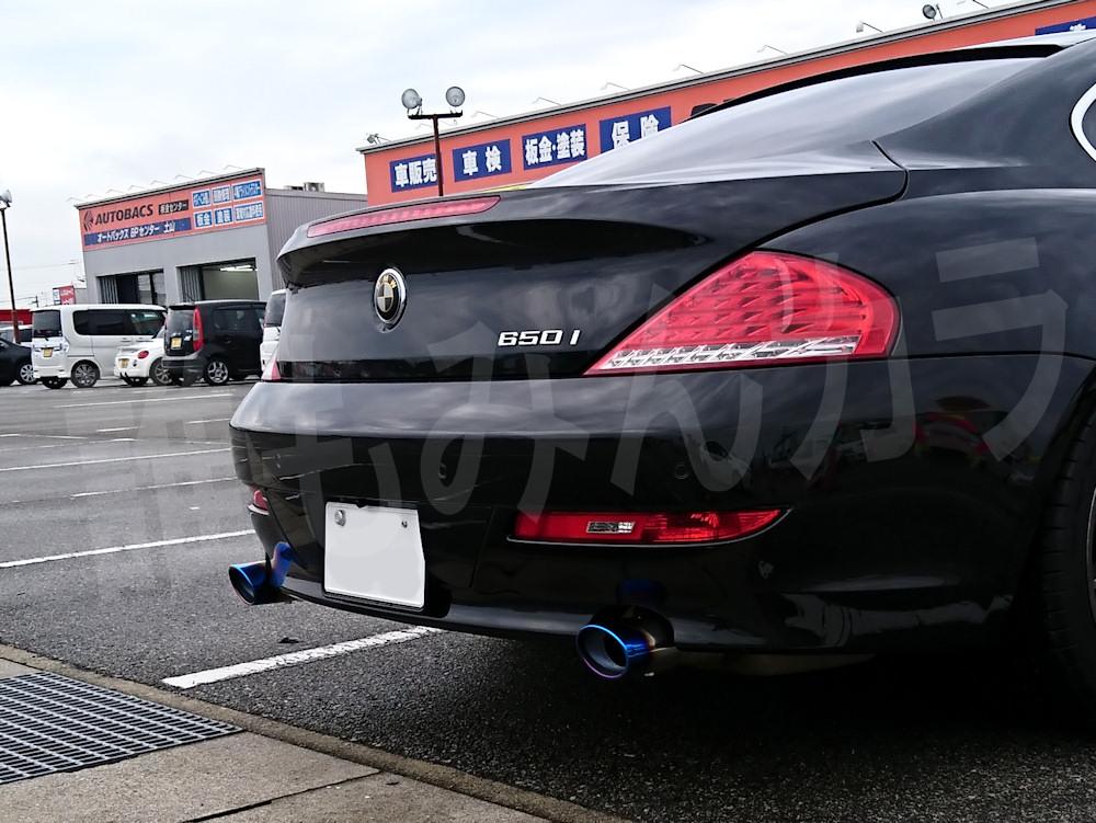 不明 S2000風 マフラーカッター チタン BMW E63 取り付け