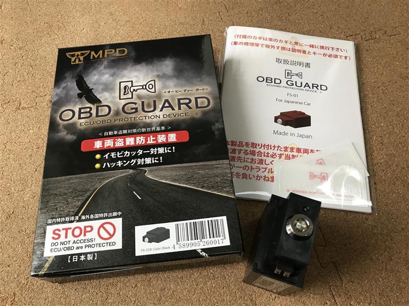 MPD-JAPAN OBD GUARD