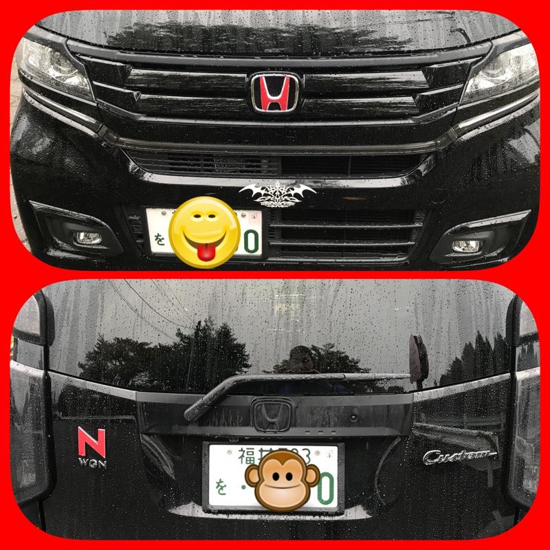 ノーブランド N-WGN用 4Dブラックカーボン調 エンブレム用ステッカー