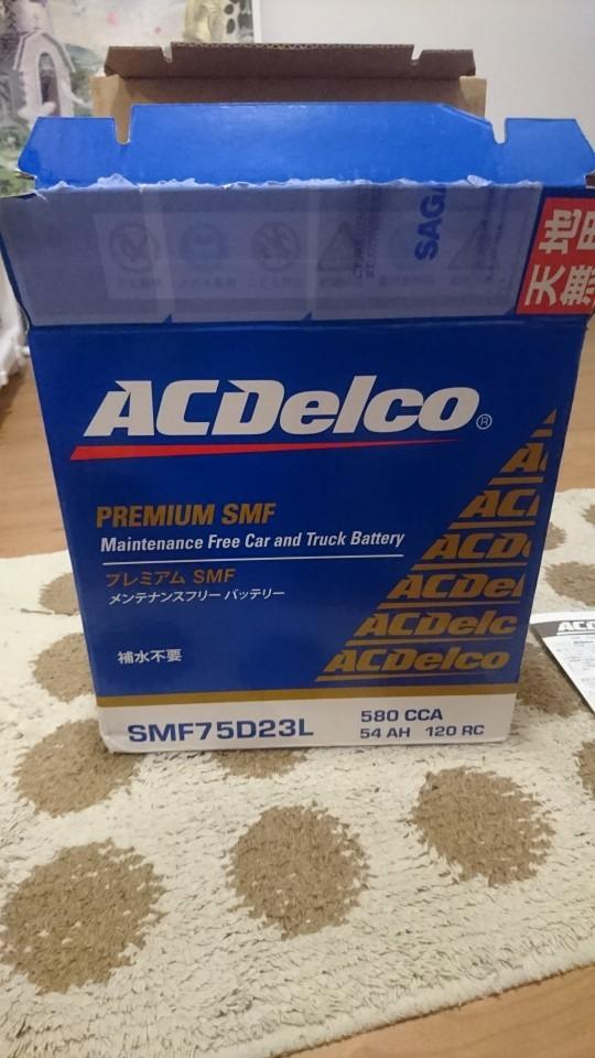 AC Delco SMF75D23L