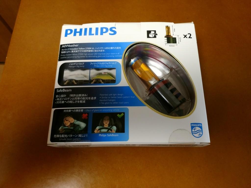 PHILIPS X-treme Ultinon LED Fog 2700K