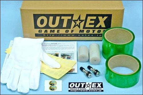 OUTEX[アウテックス] クリアチューブレスキット