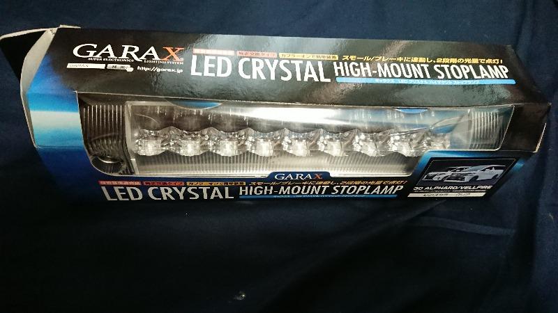 K'spec GARAX LEDクリスタル ハイマウントストップランプ
