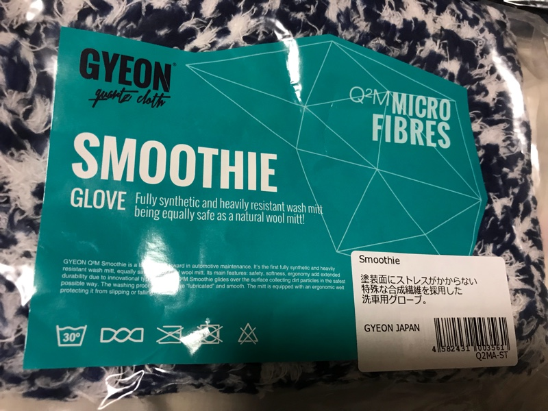 GYEON smoothie glove