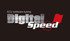 Digital Speed ECU TUNING