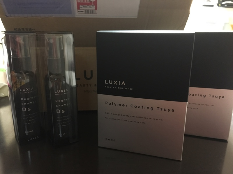 LUXIA 脱脂シャンプーDs