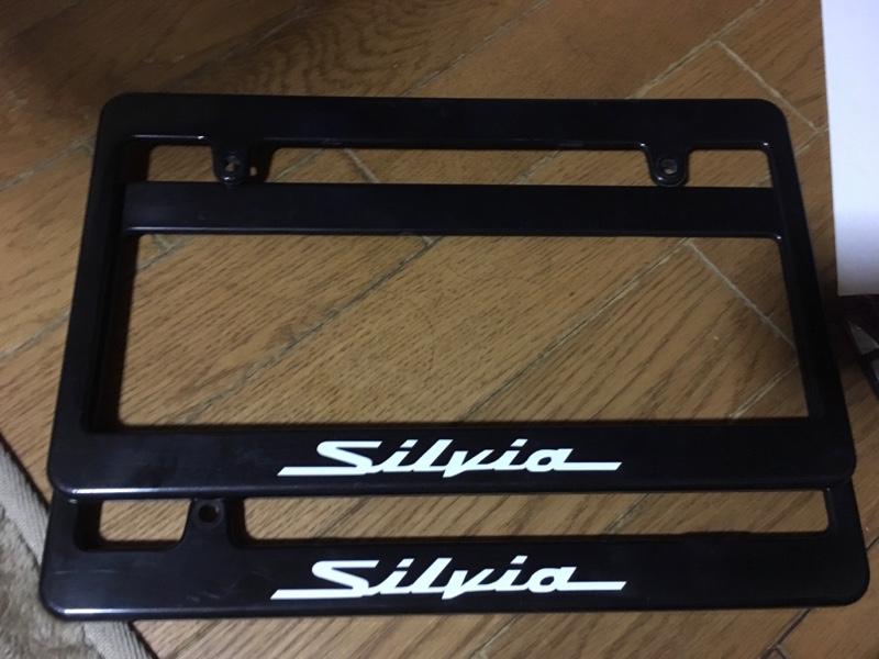 自作 SILVIA ナンバーフレーム