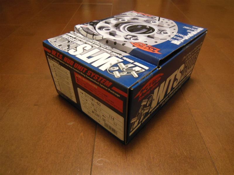 KYO-EI / 協永産業 ワイドトレットスペーサー 11mm